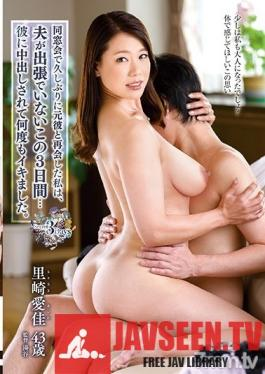 FUGA-040 Studio Center Village - I Met My Old Boyfriend At A Class Reunion, And Invited Him Over For Creampie Sex While My Husband Was On A Business Trip - Aika Satozaki