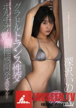 MIFD-103 Studio Moody's - Gravure Trans Sexual Intercourse Portio Awakening Development Special! Nori Fukasawa
