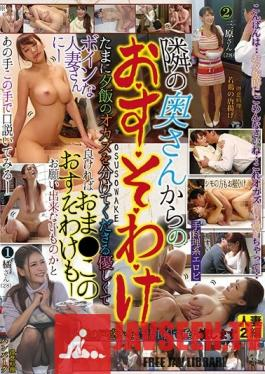 JJDA-003 Studio Mature Woman College/Real Mature Woman - Seduced By The Married Woman Next Door