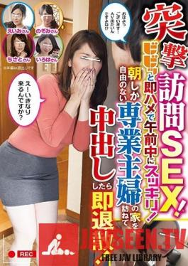 OVG-128 Studio GLORY QUEST - Sudden Sex At Home! Enjoying A Quickie To Pass A Refreshing Morning! This Housewife Is Only Alone In The Morning So I Go To Her House, Fuck Her Raw, And Try To Leave Quickly Before We Get Caught!