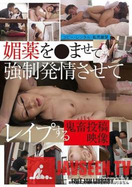 TUE-098 Studio Glay'z - Rough Sex Stimulated With Powerful Aphrodisiacs A Video Posting