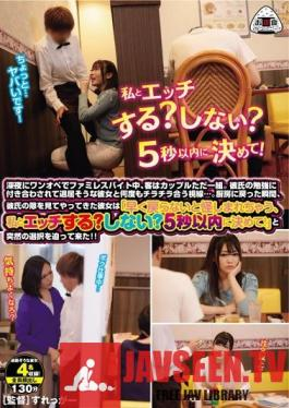 OYC-310 Studio Oyashoku Company - Do You Want To Have Sex With Me? Or Not? You Need To Decide Within 5 Seconds! You're Working A Solo Shift Late One Night At A Family Restaurant, And The Only Customers Are This Couple. The Girl Seemed Bored, Sitting There While Her Boyfriend