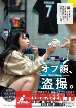 """KRHK-013 Studio Korehiko/Mousouzoku - Peeping Videos Of Her When She's Off-Duty When Adult Videos Take Off Their """"Masks"""" They Become Amateur Ladies, And Would Never Show You Their True Selves In Front Of The Cameras Vol3 Ai Minano"""