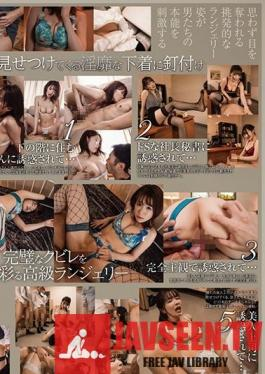 MSFH-007 Studio SOD Create - Lured To Temptation By The High-Class Lingerie Of A Fine Woman... Miko Mizusawa