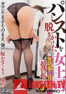 ZMEN-047 Studio Z-MEN - I'm Getting A Super Hard On Watching My Lady Boss With Her Unguarded Ass After She Strips Off Her Pantyhose! I Could No Longer Resist, So I Gave Her A Fuck! And Then I Asked Her To Put Her Pantyhose On Again So I Could Fuck Her Again!! 4