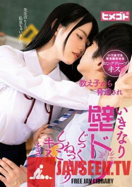 HGOT-032 Studio ---- - Confidently Seduced By A S*****t - Slowly And Passionately Kissed
