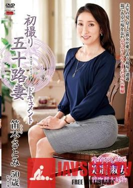 JRZD-954 Studio Center Village - First Shooting Age Fifty Wife Document Satomi Fueki