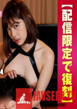 SDFK-019 Studio SOD Create - Entry Applicants Only Explosive De Slut Visits Amateur Men's Home! Nui left like a storm! ~ In the case of Saki Ryu ~ Reproduction limited to distribution