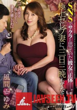 JUL-168 Studio Madonna - Her identity that she thought she was Sakura on SNS. The best celebrity wife is treated for three days and three nights. Kazama Yumi