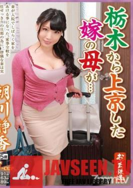OFKU-145 Studio STAR PARADISE - The mother of the bride who came to Tokyo from Tochigi ... Shizuka Asakawa 45 years old