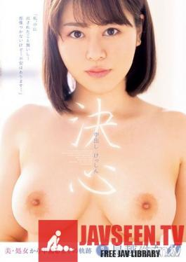 XVSR-531 Studio Max A - Determination - A Beautiful Virgin Gets Creampied - Hana Torigoe