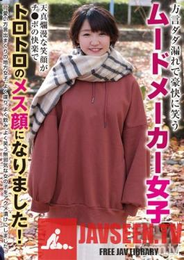 BLOR-142 Studio Broccoli / Mousouzoku - Mood Maker Girl With Hearty Laugh And Heavy Rural Accent Gets Her Slutty Face And Sincere Smile Plastered With Cum By Happy Cock
