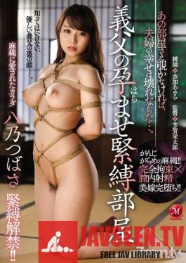 JUL-169 Studio Madonna - My Father-In-Law Has A Pregnancy Fetish S&M Room If I Never Peeked Into That Room, Our Happy Marriage Would Never Have Been Destroyed... Tsubasa Hachino