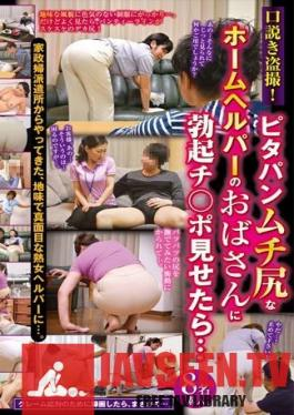 SPZ-1065 Studio STAR PARADISE - Persuasion Voyeur! When I Showed My Erection To A Mature Home Helper With An Amazing Ass...