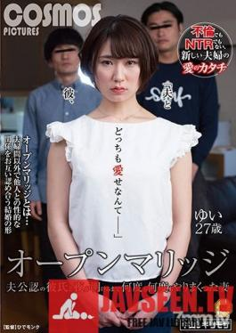 HAWA-206 Studio Cosmos Eizo - Open Marriage - A Married Woman Gets Fucked By Her Boyfriend With Her Husband's Approval - Yui, 27yo