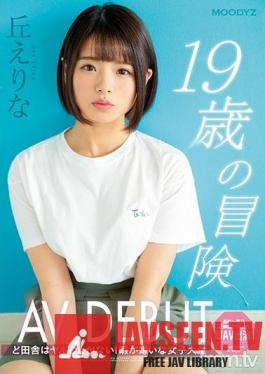 MIFD-108 Studio MOODYZ - The Adventure Of A 19-Year Old Making Her AV Debut: There's Nothing To Do Out In The Sticks! A College Girl Who Hates Being Bored: Erina Oka