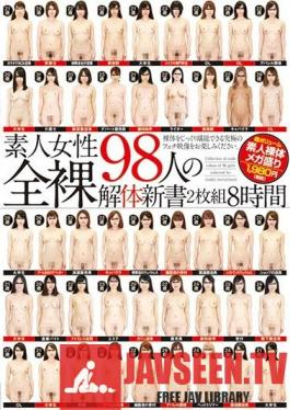 ID-010 Studio TMA - A Catalog Of 98 Fully Naked Women - 2 Discs, 8 Hours