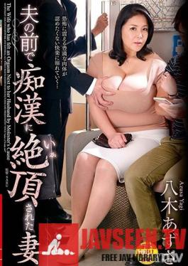 VEC-412 Studio VENUS - A Married Woman Becomes A Slut In Front Of Her Husband's Eyes - Azusa Yagi