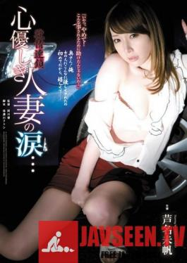 RBD-382 Studio Attackers - The Chains Of Lust - A Sweet Married Woman's Tears Miho Ashina