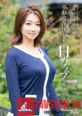SDMT-857 We Secretly Cast Beautiful Married Woman From The Country In An AV Video Without Her Husband Finding out. Married Woman Living In Utsunomiya H Cup Tits Mio 33 Years Old.