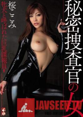 SOE-639 Secret Woman Investigator The Submission of Busty Spy Kokomi Sakura