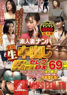 WA-424 Picking Up Amateur Housewives All Creampie Raw Footage All The Time 5 Hours Celeb DX Edition 69
