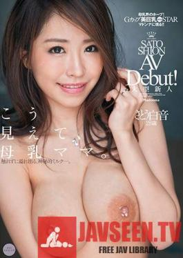JUL-178 A Massive Madonna Fresh Face She May Not Look It, But She's A Breast Milk-Squirting Mama Shion Sato 28 Years Old Her Adult Video Debut!