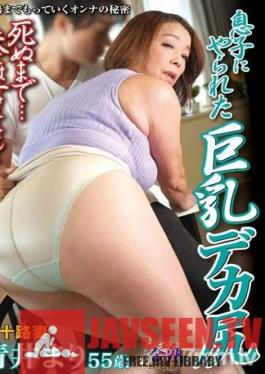 VNDS-5194 I Could Never Tell My Husband... Not Until I Die... A Big Tits Big Ass Fifty-Something Wife Who Got Fucked By Her Stepson Mari Aoi