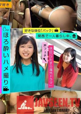 "EMOI-002 A Sexy Emo Girl's First Date In Asakusa / Tipsy POV / Emi Suzukaze (23 Years Old) / Lives Alone In Kansai / Favorite Position ""Doggy Style."" / Do You Masturbate? ""Sometimes."" / Likes Big Vibrators"