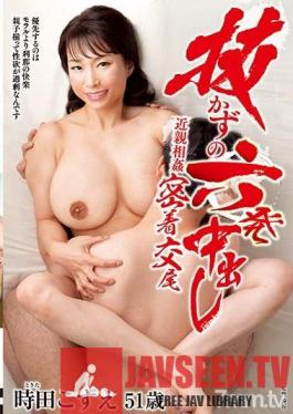 NUKA-037 6 Creampies Without Pulling Out - Forbidden Relations, Secret Sex - Kozue Tokita