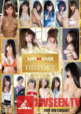 MXSPS-647 MAXING HISTORY vol. 1