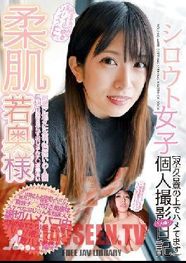 SHM-023 Amateur Women's Individual Shooting Gonzo Diary Frustrated Body Soft Pie Color Desire Wife Ryo-san E Cup Ryo Kitakata
