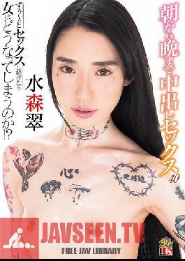 IENF-075 Midori Mizumori Non-stop Creampie Sex From Morning Till Night 40