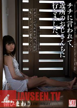 YSN-510 I Went To An Older Neighbor's House Like My Dad Told Me. Himawari Nagisa
