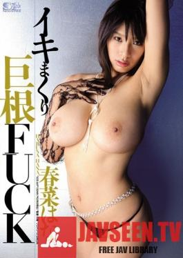 SOE-669 Made To Cum Big Dick FUCK Hana Haruna