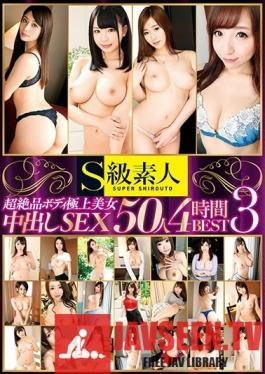 SUPA-521 Super Exquisite Body - Extreme Beauty Creampie Sex - 50 Women, 4 Hours Best 3