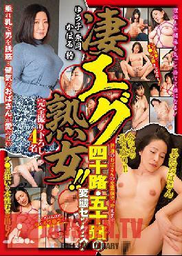 JKSR-442 Super Nasty Mature Women!! Regular Old Ladies Get Their Perverted Desires Fulfilled. Twisted Sex With 40-50-somethings. Yuko, Natsuki, Kahoru, Tsubaki
