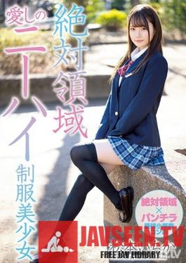 MIAA-262 Total Domain Love Beautiful Y********l in Uniform With Knee-high Skirt Ichika Matsumoto