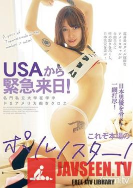KTKZ-070 Sudden Arrival In Japan From The USA! Chloe, The Super Domineering College Girl From A Prestigious American Private University Wears Out A Whole Group Of Japanese Male Actors! Now This Is A REAL Pornstar!