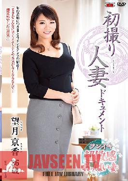 JRZD-961 First Time Filming My Affair Kyoka Mochizuki