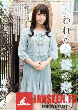 RBD-421 Tragedy of the Captive Girl Aoi Mikuriya Ririsu Ayaka
