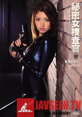 IPZ-086 Secret Female Investigation - A Fallen, Proud Beautiful Agent - Miku Hasegawa