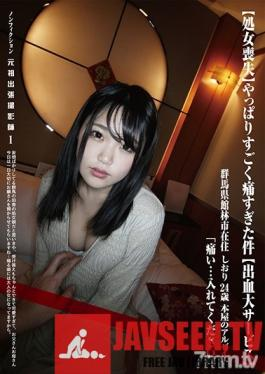 MARO-001 Losing Her Virginity It H**ts Too Much After All B***ding Hymen Special Service Nonfiction Travelling Pioneer Videographer 1 Shiori