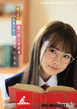 BNST-009 Ichika Matsumoto eaten up by a niece's literary girl