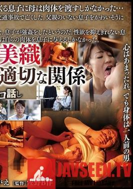 NSSTL-026 Mother Miori Doting Son / Inappropriate Relationship Miori Fujisawa