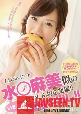 MIGD-607 This Hungry Slut Loves To Chow Down - And She Looks Just Like Famous Newscaster Asami Miura! Sudden Real Creampies!