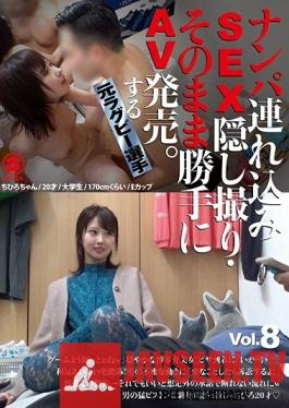 SNTJ-008 Former Rugby Player Takes Her to a Hotel, Films the Sex on Hidden Camera, and Sells it as Porn. vol. 8