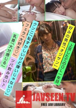 EMOI-007 An Emotional Girl/Her Third Video Shoot/She Realized That She Loves Dirty Old Men!/Luscious, Licking Sex With A Dirty Old Man/Is She Into Decrepit Old Dudes?/Height 148cm/Tit Size B-Cup/Rina Hiyuga (22)