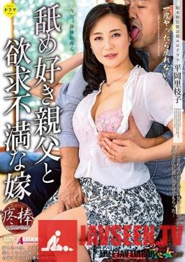 SPRD-1283 Woman & Man Is All There Is To This World The Old Man Who Likes To Lick & The Unsatisfied Bride - Rieko Hiraoka
