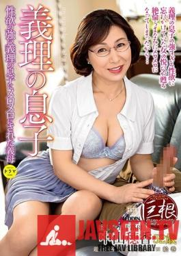 SPRD-1281 The Son-In-Law Mother-In-Law Fallen Madly In Love With Her Lustful Son-In-Law - Honoka Nakayama